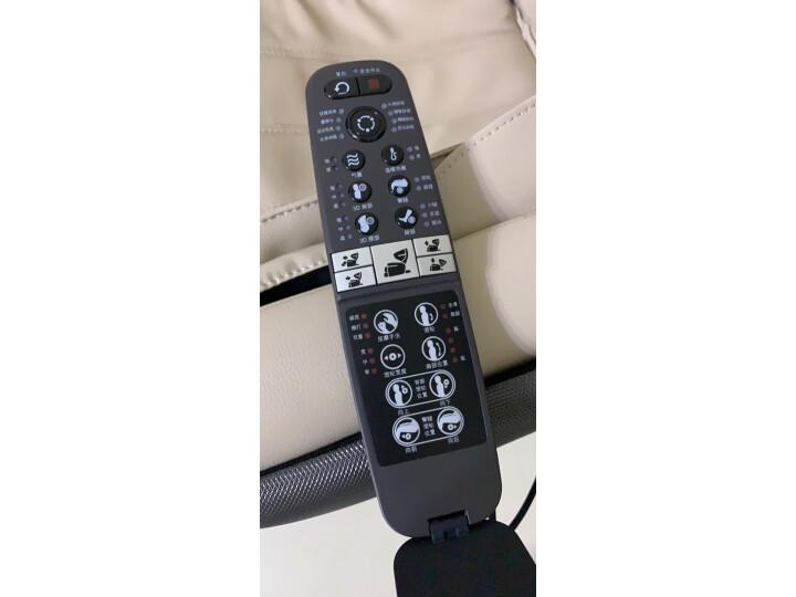 傲胜(OSIM)按摩椅家用全身多功能高端智能按摩 OS-880怎么样?质量优缺点对比评测详解 值得评测吗 第14张
