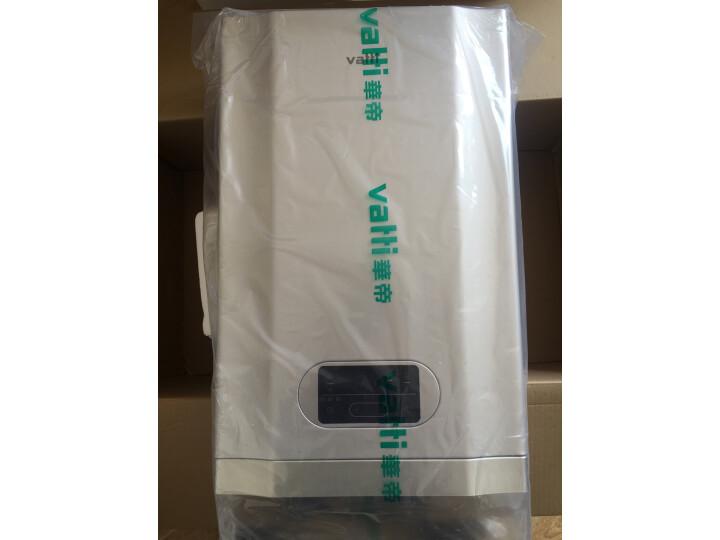 华帝(VATTI)16升燃气热水器 i12051-16【质量评测】优缺点最新详解 品牌评测 第10张