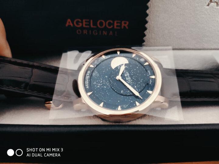 详解:艾戈勒(agelocer)瑞士手表 月相系列6401D2怎么样,分享一个月感受! 评测 第6张