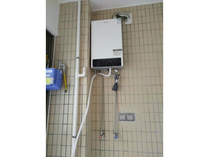 万和 (Vanward) 16升冷凝自适温燃气热水器(天然气)JSLQ28-16SV76怎么样?一起交流一下使用心得! 好货爆料 第11张