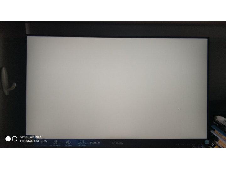 【行业口碑测评】飞利浦 23.8英寸电脑液晶显示器245E1怎么样?评价为什么好,内幕详解 -- 评测揭秘