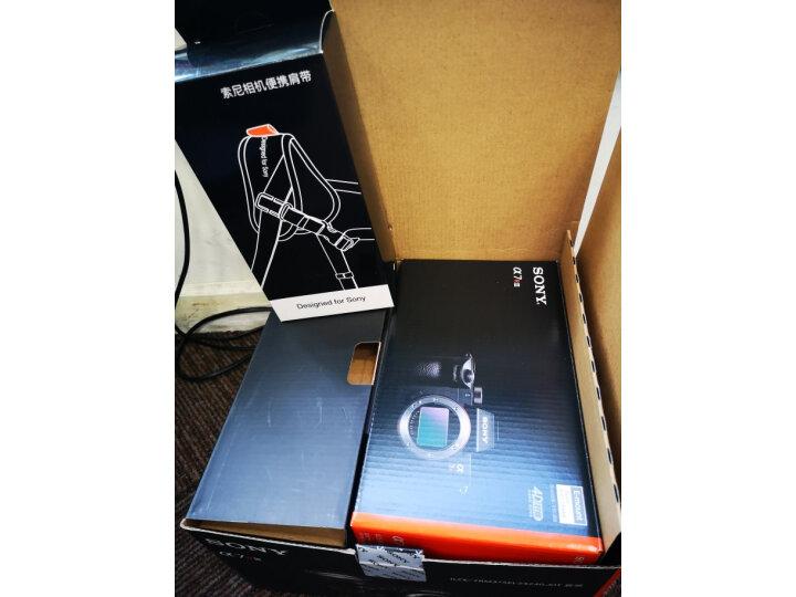 索尼Alpha 7R III全画幅微单数码相机 SEL24240镜头套装质量评测】内幕最新详解 好货众测 第12张