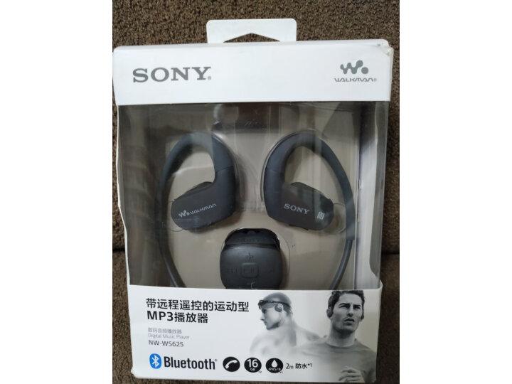 索尼 NW-WS625 运动mp3音乐播放器好不好_评测内幕详解分享 品牌评测 第11张