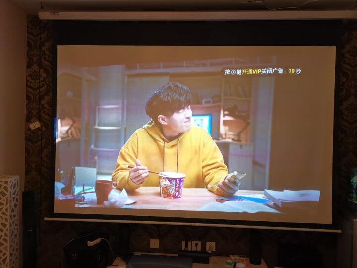 【内情测评:长虹(CHANGHONG)80C5U 4K 超高清HDR激光影院电视怎么样?评价为什么好,内幕详解 首页 第3张