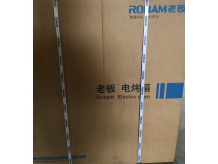 好货独家评测【老板(Robam)KQWS-2600-R073 烤箱怎么样【媒体评测】优缺点最新详解 _经典曝光-苏宁优评网