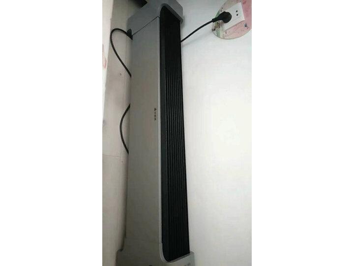 艾美特(Airmate)取暖器电暖器家用移动地暖WD22-A7评测如何?质量怎样,性能同款比较评测揭秘 _经典曝光 众测 第19张