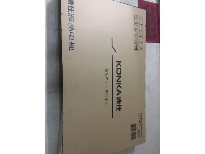 康佳(KONKA)55A10 55英寸智能教育电视好不好?最新优缺点爆料测评。 值得评测吗 第8张