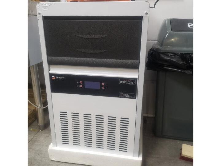 德玛仕(DEMASHI)制冰机商用QS-55D-1新款质量怎么样?质量深度评测,内幕剖析曝光-苏宁优评网