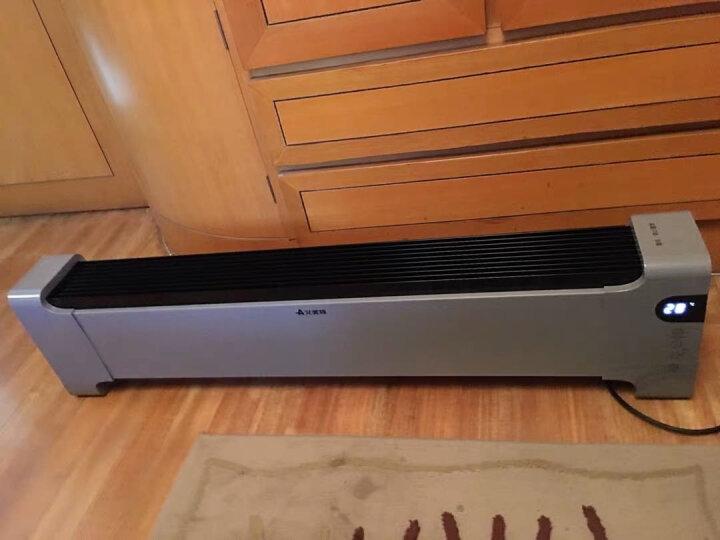 艾美特(Airmate)取暖器电暖器家用移动地暖WD22-A7评测如何?质量怎样,性能同款比较评测揭秘 _经典曝光 众测 第13张