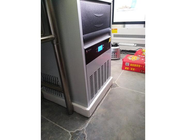 德玛仕(DEMASHI)制冰机商用QS-55D-1怎么样?质量深度评测,内幕剖析曝光-艾德百科网