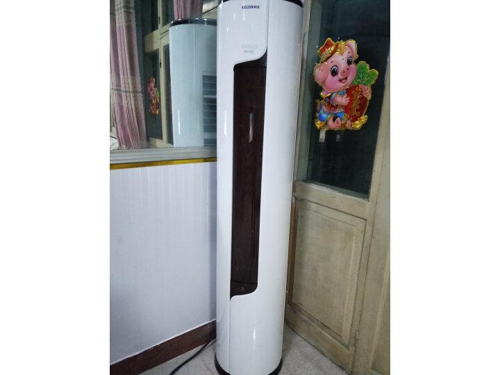 科龙(KELON)3匹 智能静音圆柱式立式空调柜机 KFR-72LW-EFLVA1(2N33)怎么样【内幕真实揭秘】入手必看 艾德评测 第7张