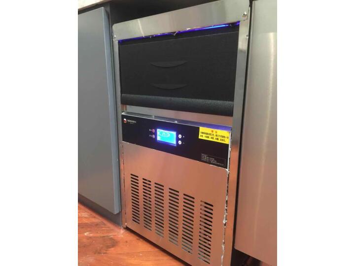 德玛仕(DEMASHI)制冰机商用 QS-55D-1口碑评测曝光?质量内幕揭秘,不看后悔 艾德评测 第4张