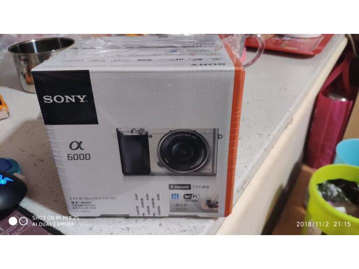 索尼(SONY)Alpha 6000L APS-C微单数码相机怎么样_上档次吗_亲身体验诉说感受 品牌评测 第7张