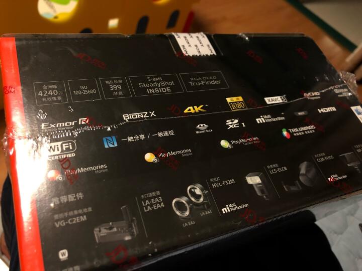 【质量众测揭秘】索尼(SONY)Alpha 7R II 全画幅微单数码相机比较测评怎么样??对比说说同型号质量优缺点如何 首页推荐 第3张