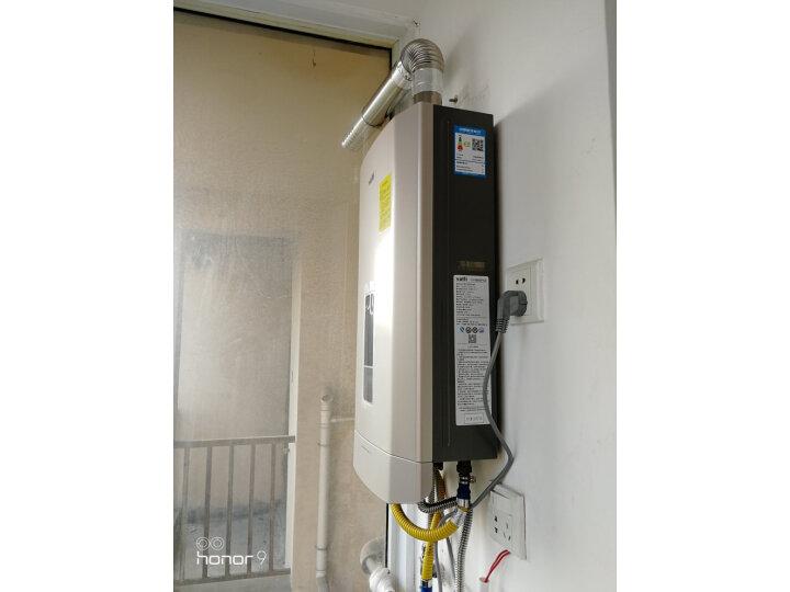 华帝16升燃气热水器i12053-16【真实大揭秘】质量性能评测必看 资讯 第2张