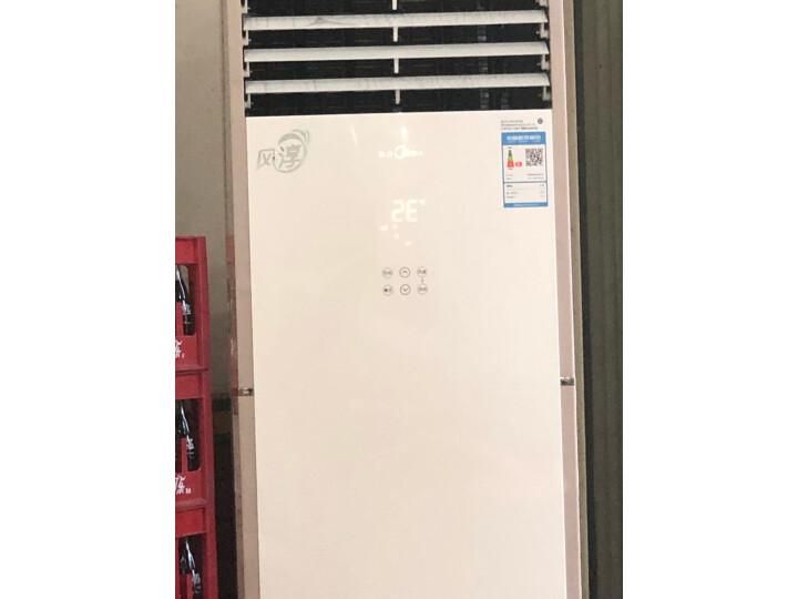 【图文测评曝光】美的(Midea) 空调柜机KFR-72LW-WPCD3@怎么样【质量评测】优缺点最新详解 首页 第4张
