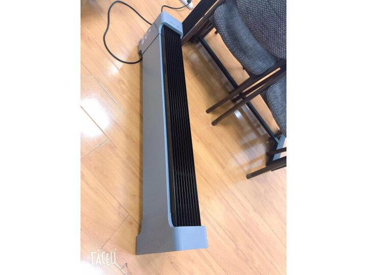 艾美特(Airmate)取暖器电暖器家用移动地暖WD22-A7评测如何?质量怎样,性能同款比较评测揭秘 _经典曝光 众测 第23张
