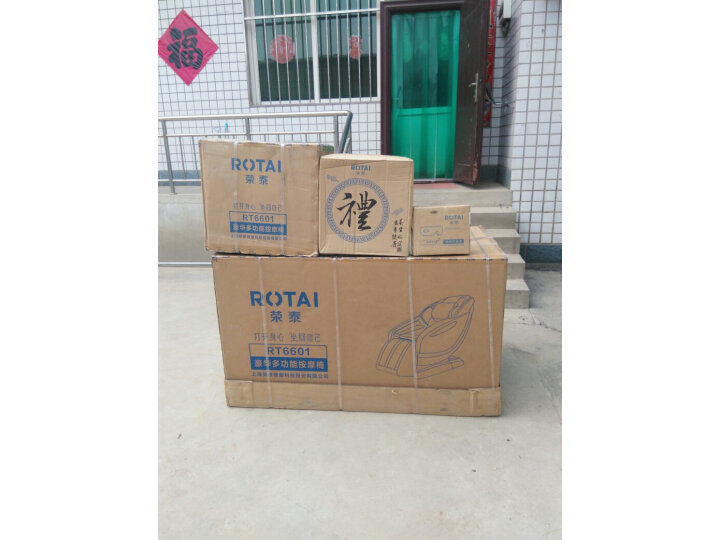 荣泰ROTAI按摩椅家用RT6601怎么样【值得买吗】优缺点大揭秘 艾德评测 第7张