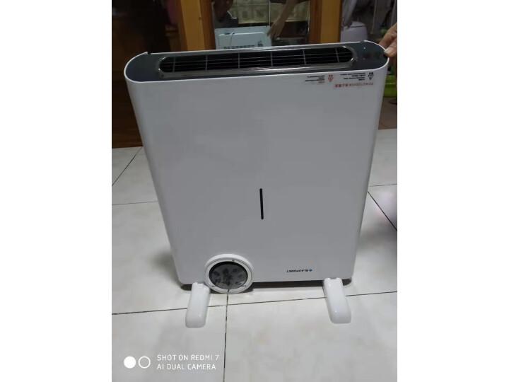 打假测评:蓝宝(BLAUPUNKT)浴室取暖器电暖器暖风机H6 评测如何?质量怎样【真实揭秘】质量内幕详情 _经典曝光 众测 第3张
