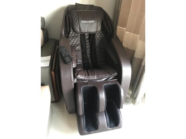 迪斯(Desleep)按摩椅家用DE-T100L测评曝光,质量很烂是真的吗【使用揭秘】 好货众测 第6张