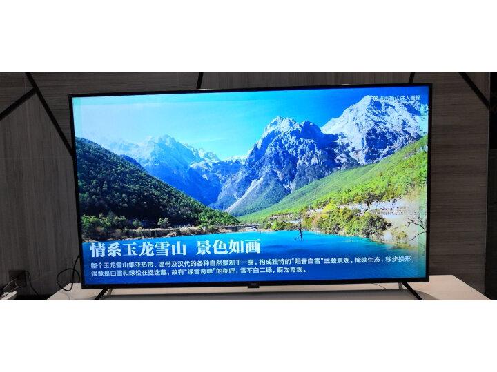 小米电视4C 65英寸人工智能液晶网络平板电视 L65M5-4C怎样【真实评测揭秘】?质量口碑差不差,值得入手吗?【吐槽】 _经典曝光 好物评测 第21张