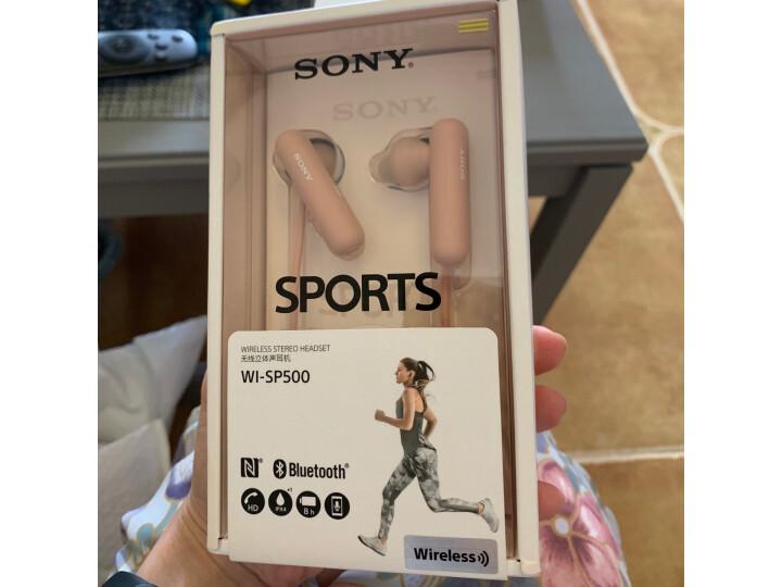 索尼(SONY)WI-SP510 无线防水运动耳机怎么样【官网评测】质量内幕详情-艾德百科网