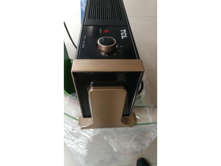 TCL踢脚线取暖器移动地暖电暖器电暖TN-D18J质量好吗?真实质量评测大揭秘 _经典曝光 众测 第21张