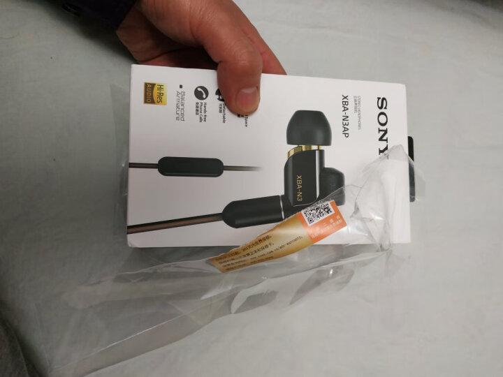 索尼(SONY)XBA-N3BP Hi-Res混合驱动立体声耳机怎么样.质量好不好【内幕详解】 _经典曝光 好物评测 第7张