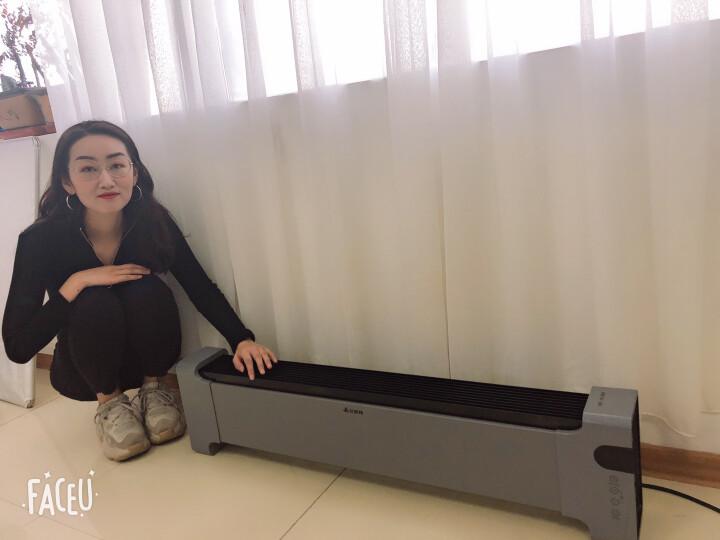 艾美特(Airmate)取暖器电暖器家用移动地暖WD22-A7评测如何?质量怎样,性能同款比较评测揭秘 _经典曝光 众测 第5张