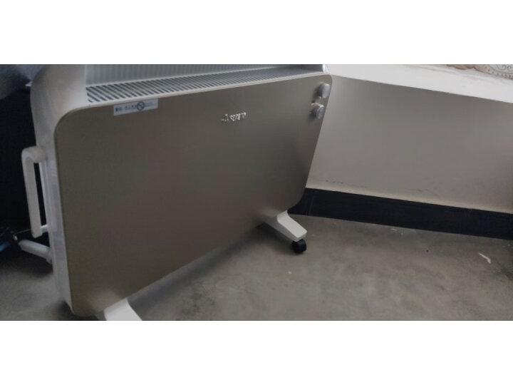 艾美特(Airmate)取暖器电暖器家用欧式快热炉WC25-R6 评测如何?质量怎样?优缺点如何,值得买吗【已解决】 _经典曝光 众测 第11张