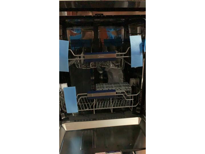 美的(Midea)13套 嵌入式 家用洗碗机RX600评测如何?质量怎样,性能同款比较评测揭秘 _经典曝光 众测 第19张