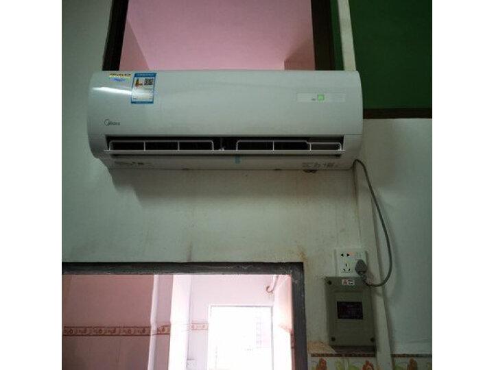 美的  新能效1匹壁挂式空调 KFR-26GW-N8MJC3怎么样_最新用户使用点评曝光 艾德评测 第10张
