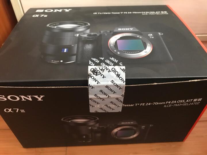 索尼(SONY)Alpha 7 III 全画幅微单数码相机 SEL2470Z优缺点评测,性能同款比较评测揭秘 值得评测吗 第13张