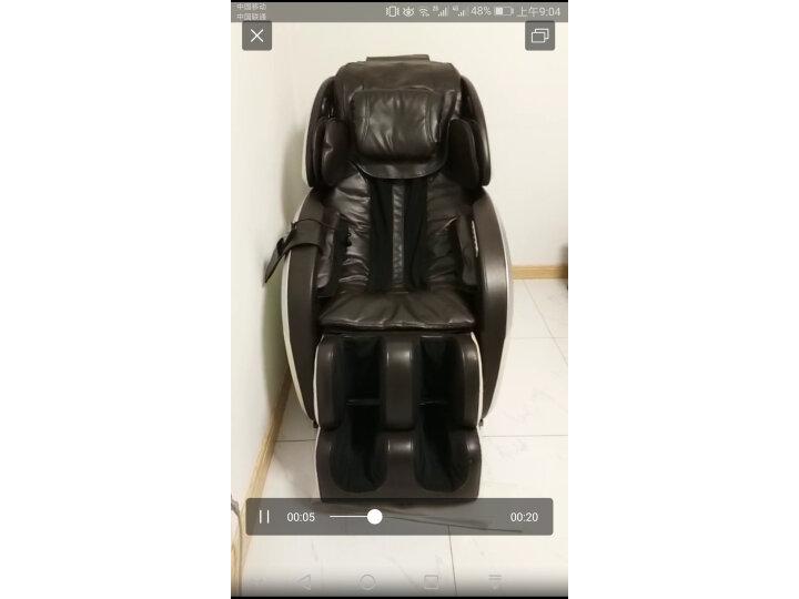 荣耀 ROVOS AI语音款E6600H按摩椅测评曝光.使用一个星期感受分享 好货众测 第1张