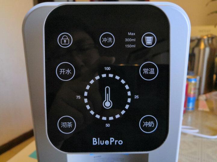 图文众测揭秘_博乐宝(BluePro)迷你速热饮水机D02详情怎么样【真实大揭秘】质量对比参考评测,详情曝光 _经典曝光