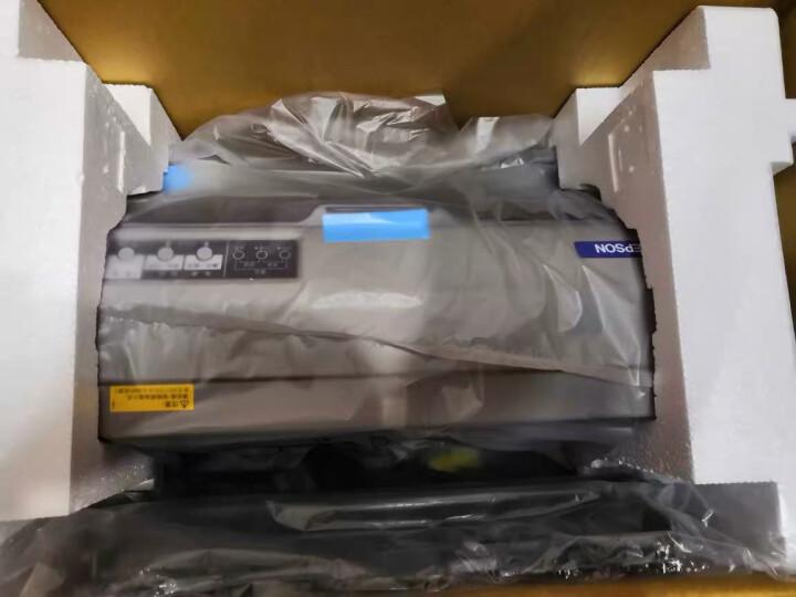 爱普生(EPSON)LQ-630KII 针式打印机新款测评怎么样??质量评测如何,值得入手吗? 好货众测 第5张