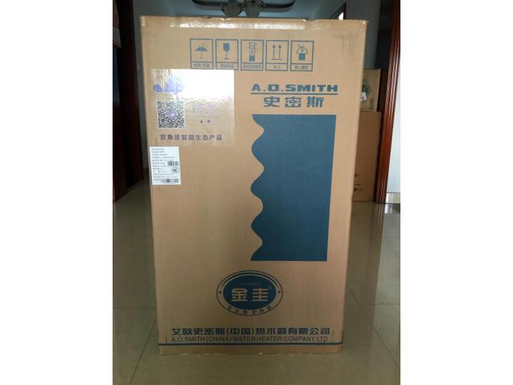 【质量内幕测评】史密斯(A.O.SMITH)80升电热水器E80VDP质量好不好?评价为什么好,内幕详解 _经典曝光
