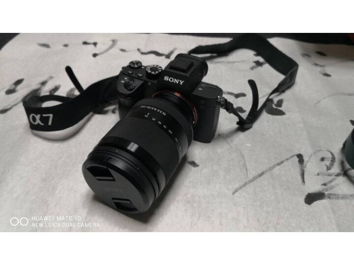 索尼Alpha 7R III全画幅微单数码相机 SEL24240镜头套装质量评测】内幕最新详解 好货众测 第10张