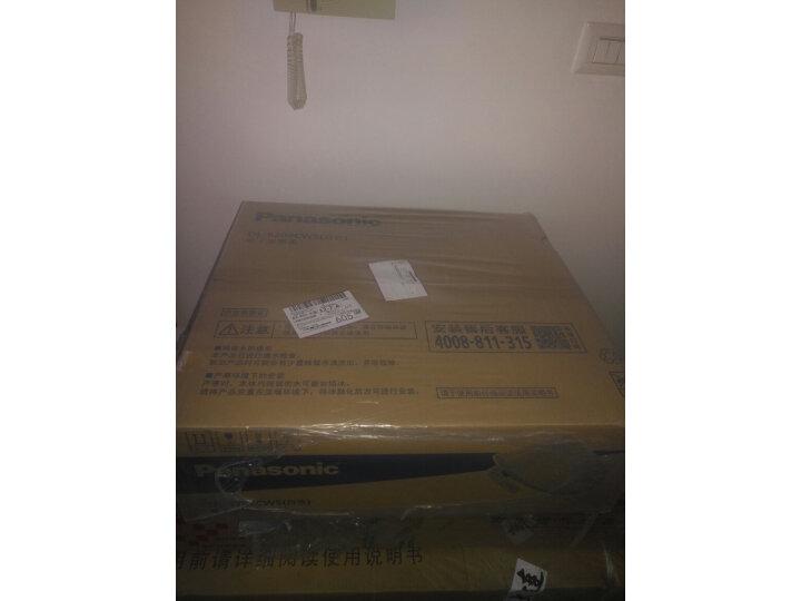 松下(Panasonic)智能马桶盖即热式智能盖板DL-5209CWS怎么样【分享曝光】内幕详解-苏宁优评网