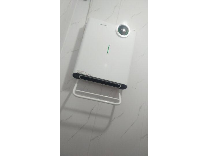 打假测评:蓝宝(BLAUPUNKT)浴室取暖器电暖器暖风机H6 评测如何?质量怎样【真实揭秘】质量内幕详情 _经典曝光 众测 第5张