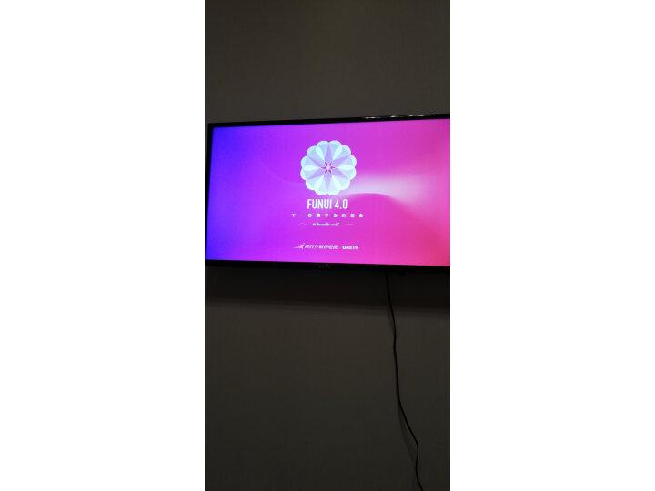 风行电视 50英寸 4K超高清 1GB+8GB 人工智能语音网络液晶平板电视50Y1怎么样【官网评测】质量内幕详情 选购攻略 第3张