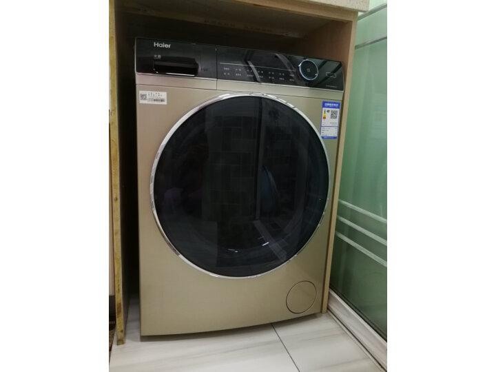 海尔(Haier)10KG直驱变频滚筒洗衣机EG10014BD809LGU1质量新款测评怎么样???质量很烂是真的吗【使用揭秘】 首页 第10张