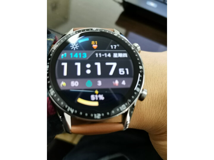 HUAWEI WATCH GT2(46mm)砂砾棕 华为手表怎么样?质量口碑反应如何【媒体曝光】 艾德评测 第8张