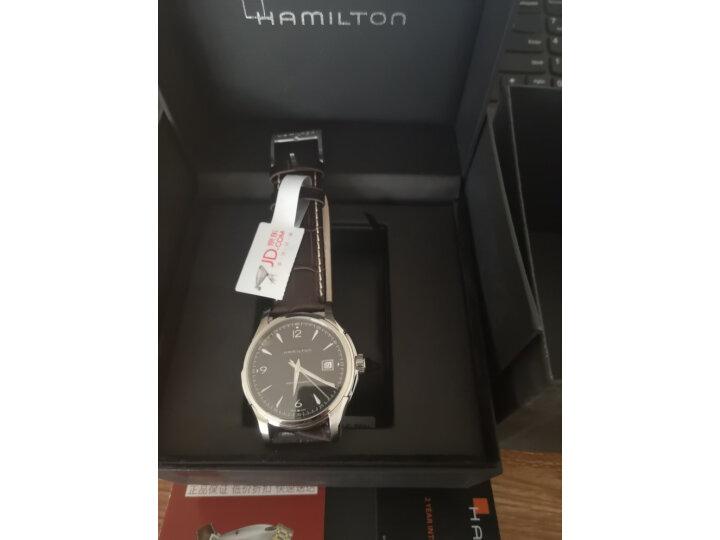 汉米尔顿 瑞士手表爵士系列Viewmatic自动机械男士腕表H32515535 怎么样?质量内幕揭秘,不看后悔 评测 第11张