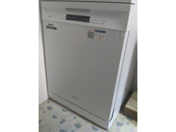 美的(Midea)13套 嵌入式 家用洗碗机RX600评测如何?质量怎样,性能同款比较评测揭秘 _经典曝光 众测 第7张