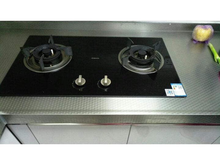 老板(Robam)燃气灶 嵌入式大面板灶具JZY-32B2怎么样?使用感受反馈如何【入手必看】-货源百科88网