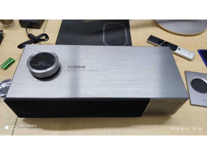 极米(XGIMI)RS Pro 投影机新款测评怎么样??媒体质量评测,优缺点详解-苏宁优评网