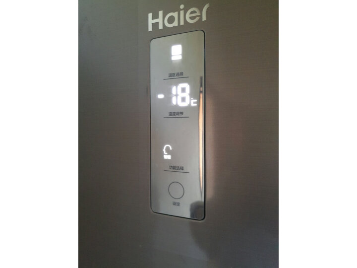 海尔 (Haier) 218升无霜三门冰箱BCD-218WDPD怎么样【优缺点评测】媒体独家揭秘分享-艾德百科网