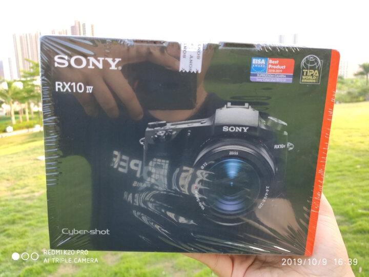 索尼(SONY)DSC-RX10M4 黑卡数码相机优缺点评测【入手必看】最新优缺点曝光 值得评测吗 第1张