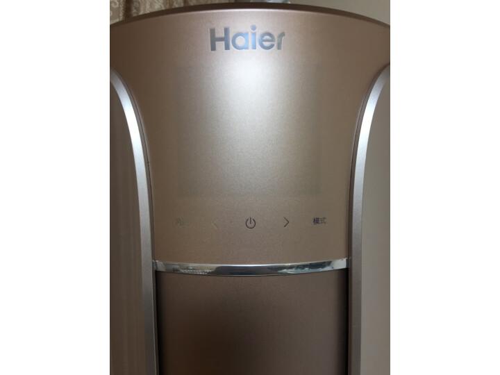 海尔(Haier) 2匹变频立式空调柜机KFR-50LW-09HAP21AU1怎么样?内幕评测,值得查看 艾德评测 第7张